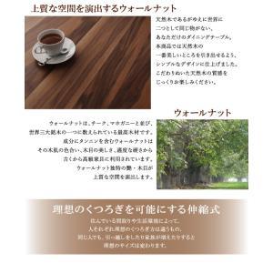 モダンデザインダイニング Silta シルタ 5点セット(テーブル+チェア4脚) W120-180|shiningstore|09