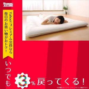 ダブル 日本製 テイジン V-Lap使用 高弾力敷布団 ダブル敬老の日 体圧分散で腰にやさしい 朝の目覚めを考えた超軽量 500029211|shiningstore