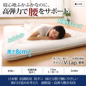 ダブル 日本製 テイジン V-Lap使用 高弾力敷布団 ダブル敬老の日 体圧分散で腰にやさしい 朝の目覚めを考えた超軽量 500029211|shiningstore|16