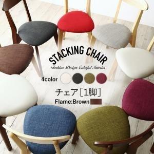 軽量 木製 いす 椅子 イス Milky 1人用 布張り チェア 1人掛け ミルキー 腰掛けいす ファブリック 軽量敬老の日 ダイニングスツール スタッキング機能付き|shiningstore
