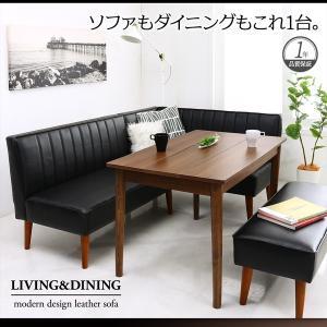 モダンデザインレザーソファ リビングダイニングシリーズ ZLIVE ジライブ ダイニングテーブル W115 shiningstore 02