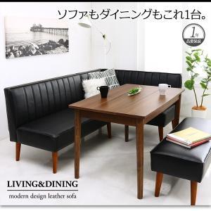 モダンデザインレザーソファ リビングダイニングシリーズ ZLIVE ジライブ ダイニングテーブル W115 shiningstore 16