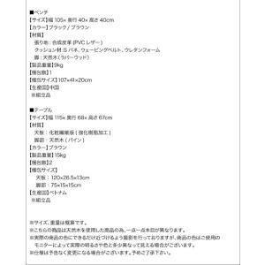 モダンデザインレザーソファ リビングダイニングシリーズ ZLIVE ジライブ ダイニングテーブル W115 shiningstore 19