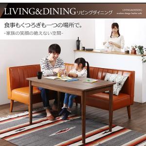 モダンデザインレザーソファ リビングダイニングシリーズ ZLIVE ジライブ ダイニングテーブル W115 shiningstore 04