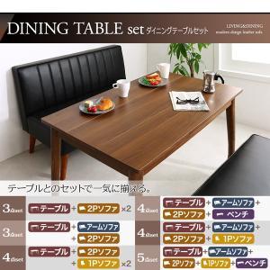 モダンデザインレザーソファ リビングダイニングシリーズ ZLIVE ジライブ ダイニングテーブル W115 shiningstore 06
