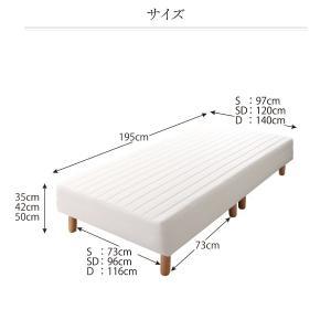 モダンカバーリング脚付きマットレスベッド パッド一体型ボックスシーツ 専用別売り品 セミダブル レギュラー丈|shiningstore|20