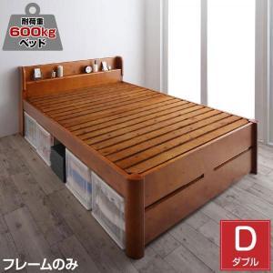 耐荷重600kg 6段階高さ調節 コンセント付超頑丈天然木すのこベッド Walzza ウォルツァ ベ...