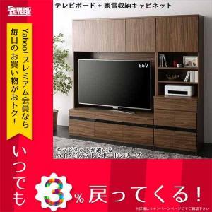 ハイタイプテレビボードシリーズ Glass line グラスライン 2点セット(テレビボード+キャビ...
