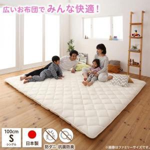 家族みんなでゆったり広々・日本製・ファミリー敷布団 シングル shiningstore