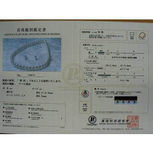 花珠 真珠 パール ネックレス セット 8ミリ オーロラ花珠真珠鑑別書|shinjukoubou|03