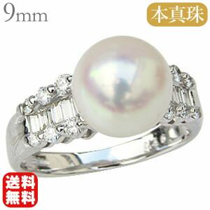 花珠真珠 パー リング あこや本真珠 大珠9mm 花珠 指輪 純プラチナ PT999 ダイヤモンド 冠婚葬祭|shinjunomori