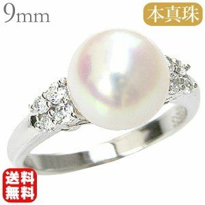 花珠真珠 パールリング 真珠指輪 あこや本真珠 9mm 大珠 純プラチナ PT999 ダイヤモンド 冠婚葬祭|shinjunomori