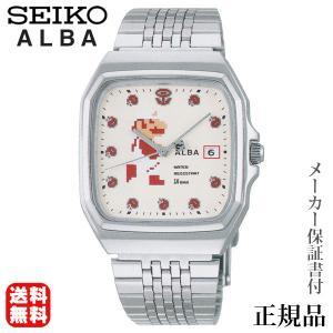 SEIKO アルバ ALBA スーパーマリオ コラボ ファミコン マリオ ファイヤ 男女兼用 クオーツ アナログ 腕時計 正規品 1年保証書付 acck421 shinjunomori