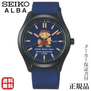 SEIKO アルバ ALBA スーパーマリオ コラボ アクティブ マリオ  男女兼用 クオーツ アナログ 腕時計 正規品 1年保証書付 acck422 shinjunomori