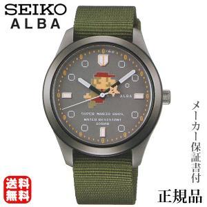 SEIKO アルバ ALBA スーパーマリオ コラボ アクティブ マリオ  男女兼用 クオーツ アナログ 腕時計 正規品 1年保証書付 acck424|shinjunomori