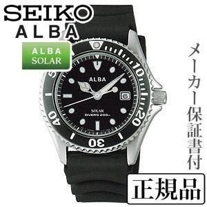 SEIKO セイコー アルバ ALBA アルバソーラー 200m潜水防水 ソーラー 腕時計 正規品 1年保証書付 AEFD530|shinjunomori