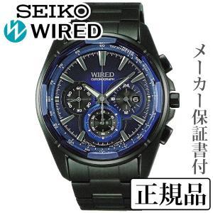 SEIKO セイコー ワイアード WIRED REFLECTION リフレクション 男性用 クオーツ 多針アナログ 腕時計 正規品 1年保証書付 AGAV102|shinjunomori