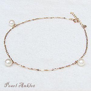 アンクレット ピンクゴールド あこや真珠 パール 6月誕生石 プレゼント 女性 冠婚葬祭|shinjunomori
