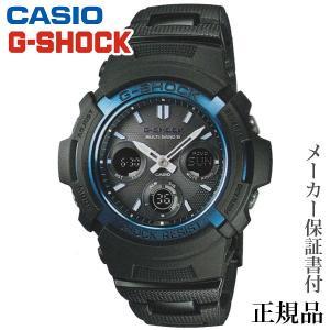福袋2019 CASIO G-SHOCK AW...の関連商品7