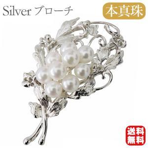 ブローチ フラワー 花束 モチーフ コサージュ 複数珠 マルチプル あこや本真珠 SVシルバー レディース あすつく 即納品|shinjunomori