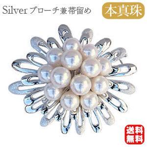 真珠 パール ブローチ コサージュ 帯留め 兼用 あこや本真珠 8mm パールブローチ シルバー 和装 冠婚葬祭|shinjunomori