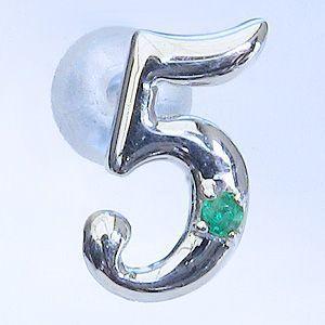 ラッキーナンバー5 タイニーピン ホワイトゴールド 5月誕生石 エメラルド|shinjunomori