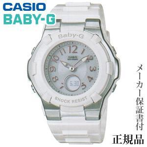 CASIO カシオ BABY-G 電波ソーラー 女性用 ソーラー アナデジ 腕時計 正規品 1年保証書付 BGA-1100-7BJF shinjunomori