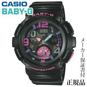 CASIO カシオ BABY-G BGA-190 Series 女性用 クオーツ アナデジ 腕時計 正規品 1年保証書付 BGA-190-1BJF shinjunomori