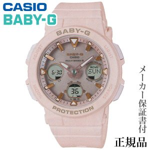 CASIO カシオ BABY-G 電波ソーラー 女性用 ソーラー アナデジ 腕時計 正規品 1年保証書付 BGA-2500-4AJF shinjunomori