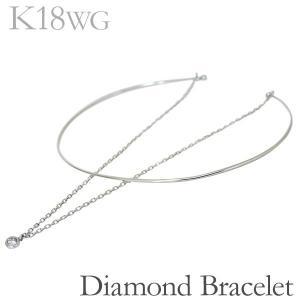 ブレスレット バングル 丸線型 チェーン 揺れる ダイヤモンド K18ホワイトゴールド レディース|shinjunomori