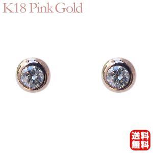 ダイヤモンドピアス ダイヤピアス ダイヤモンド ピアス ダイヤモンド 0.20ct ピンクゴールド K18PG シンプル|shinjunomori