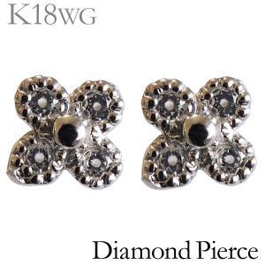 ピアス スタッド プチかわいい フラワー 花型 四つ葉のクローバー 0.08ct ダイヤモンド K18ホワイトゴールド レディース diamond ダイヤ flower|shinjunomori