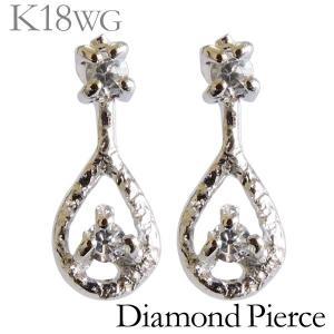 ピアス スタッド プチ かわいい ティアドロップ型 0.02ct ダイヤモンド K18ホワイトゴールド レディース diamond ダイヤ drop 雫|shinjunomori