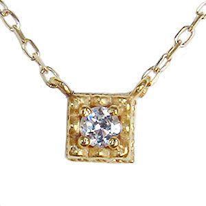 ダイヤモンド ペンダントネックレス 一粒ダイヤモンド K18 イエローゴールド ダイヤ 0.03ct|shinjunomori