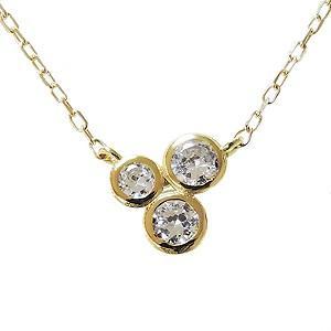 ペンダントネックレス スリーストーン ダイヤモンド 0.13ct 18金 K18 イエローゴールド 品質保証書|shinjunomori