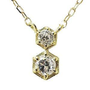 ペンダントネックレス ダイヤモンド K18 イエローゴールド チェーン付 ダイヤモンド ネックレス ペンダント 品質保証書|shinjunomori