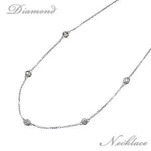 ダイヤモンドネックレス ステーションネックレス ダイヤモンド ネックレス ダイヤ ホワイトゴールド K18WG レディース 45cm 4月誕生石|shinjunomori