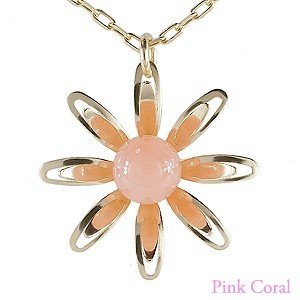 K10 ゴールド ピンクサンゴ 珊瑚 ネックレス ペンダント フラワーデザイン 花 かわいい ペンダントネックレス チェーン付き shinjunomori
