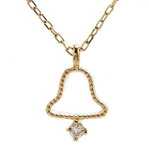 ダイヤモンド ゴールド K18 ベルモチーフ ネックレス ペンダント プチネックレス ダイヤ 0.01ct チェーン付き 品質保証書付き ケース付き|shinjunomori