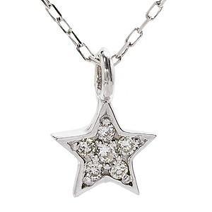 ダイヤモンド ホワイトゴールド K18 スターモチーフ 星 ネックレス ペンダント プチネックレス ダイヤ 0.02ct チェーン付き 品質保証書付き ケース付き|shinjunomori