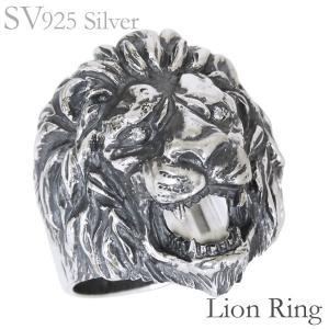 リング 獅子のデザイン いぶし加工 ダイヤモンド SVシルバー925 メンズ|shinjunomori