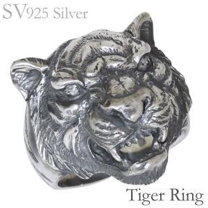 リング 虎のデザイン いぶし加工 ダイヤモンド SVシルバー925 メンズ|shinjunomori
