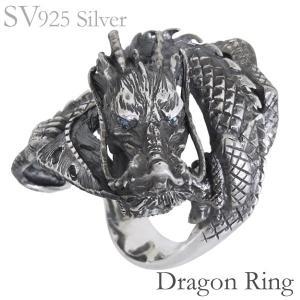 リング 龍のデザイン いぶし加工 ダイヤモンド SVシルバー925 メンズ|shinjunomori