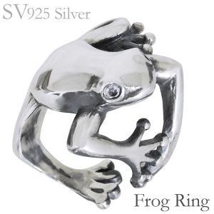 リング カエルのデザイン いぶし加工 キュービックジルコニア SVシルバー925 メンズ|shinjunomori