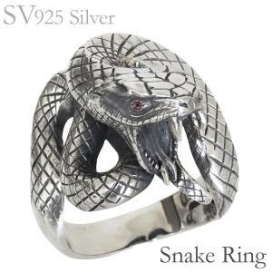 リング 大蛇のデザイン いぶし加工 ルビー SVシルバー925 メンズ|shinjunomori