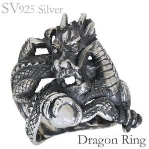 リング 宝珠と龍のデザイン いぶし加工 ダイヤモンド SVシルバー925 メンズ|shinjunomori