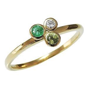 リング 指輪 エメラルド ペリドット ダイヤ ピンキー ダイヤモンド 0.03ct 18金 K18 k18 ゴールド イエローゴールド shinjunomori