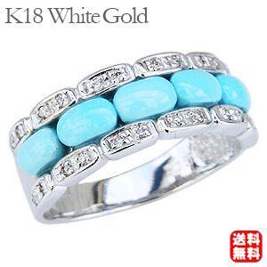 ターコイズ トルコ石 リング ダイヤモンド 0.15ct ホワイトゴールド 指輪 ターコイズブルー shinjunomori