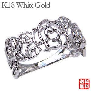 ローズ リング 薔薇モチーフリング ばら 指輪 バラ K18 ホワイトゴールド フラワー 花|shinjunomori