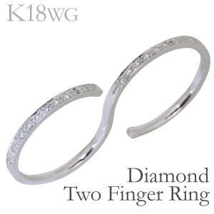リング 二本指型 ダイヤモンド K18ホワイトゴールド レディース|shinjunomori